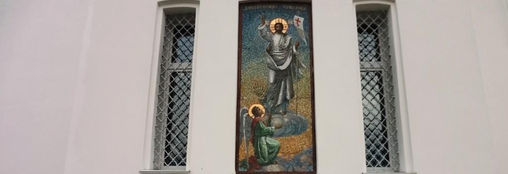 Приход Илии пророка г. Иваново